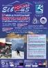 Elbrus Race 2008_84